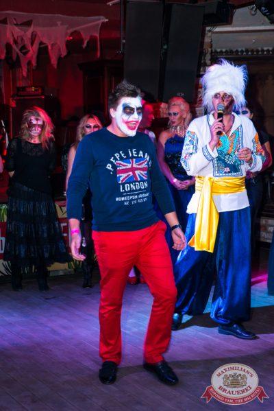 Halloween: второй день шабаша, 1 ноября 2014 - Ресторан «Максимилианс» Самара - 16