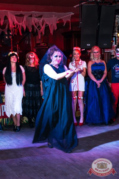 Halloween: второй день шабаша, 1 ноября 2014 - Ресторан «Максимилианс» Самара - 17
