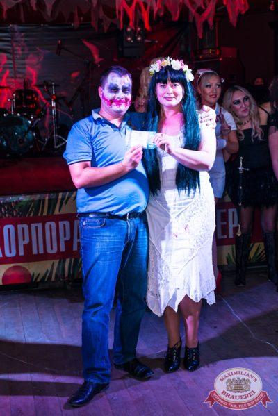 Halloween: второй день шабаша, 1 ноября 2014 - Ресторан «Максимилианс» Самара - 19