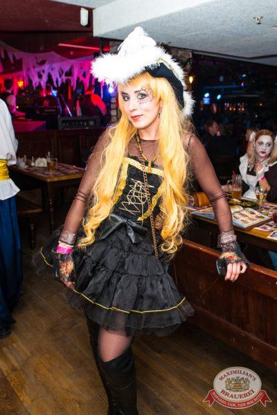 Halloween: второй день шабаша, 1 ноября 2014 - Ресторан «Максимилианс» Самара - 24