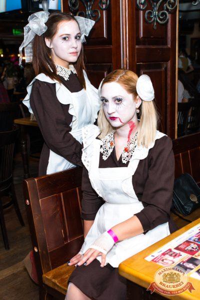Halloween: второй день шабаша, 1 ноября 2014 - Ресторан «Максимилианс» Самара - 25
