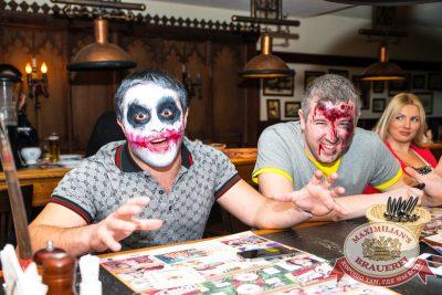 Halloween: второй день шабаша, 1 ноября 2014 - Ресторан «Максимилианс» Самара - 27