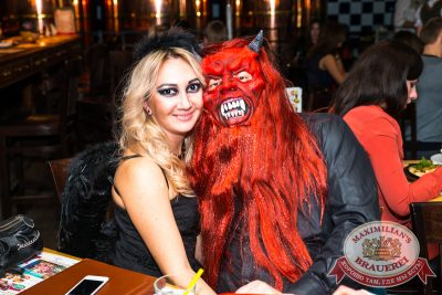 Halloween: второй день шабаша, 1 ноября 2014 - Ресторан «Максимилианс» Самара - 28