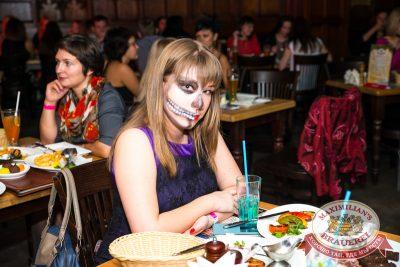 Halloween: второй день шабаша, 1 ноября 2014 - Ресторан «Максимилианс» Самара - 29