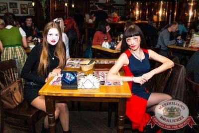 Halloween: второй день шабаша, 1 ноября 2014 - Ресторан «Максимилианс» Самара - 30
