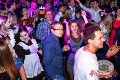 Halloween: второй день шабаша, 1 ноября 2014 - Ресторан «Максимилианс» Самара - 32