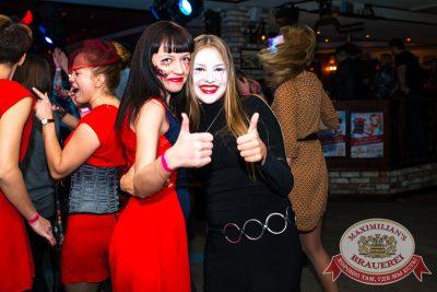 Halloween: второй день шабаша, 1 ноября 2014 - Ресторан «Максимилианс» Самара - 34