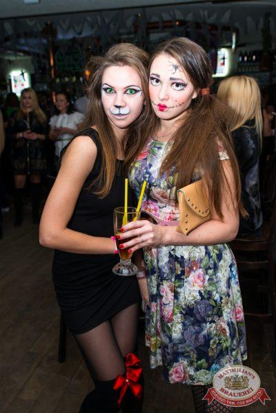 Halloween: второй день шабаша, 1 ноября 2014 - Ресторан «Максимилианс» Самара - 35