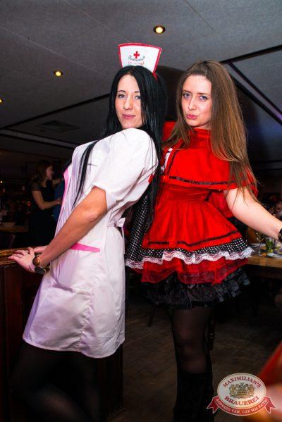 Halloween: второй день шабаша, 1 ноября 2014 - Ресторан «Максимилианс» Самара - 36