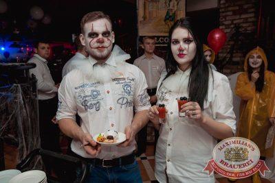 Halloween: второй день шабаша. Вечеринка по мотивам фильма «Оно», 28 октября 2017 - Ресторан «Максимилианс» Самара - 1