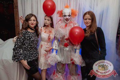 Halloween: второй день шабаша. Вечеринка по мотивам фильма «Оно», 28 октября 2017 - Ресторан «Максимилианс» Самара - 10