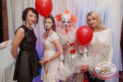 Halloween: второй день шабаша. Вечеринка по мотивам фильма «Оно», 28 октября 2017 - Ресторан «Максимилианс» Самара - 12