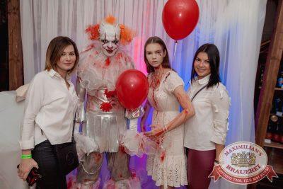 Halloween: второй день шабаша. Вечеринка по мотивам фильма «Оно», 28 октября 2017 - Ресторан «Максимилианс» Самара - 13