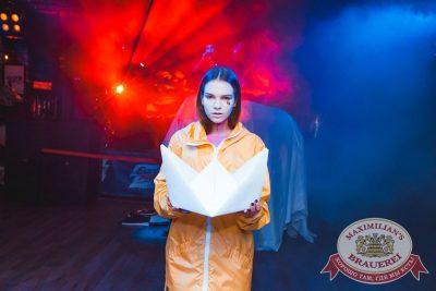 Halloween: второй день шабаша. Вечеринка по мотивам фильма «Оно», 28 октября 2017 - Ресторан «Максимилианс» Самара - 14