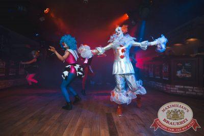 Halloween: второй день шабаша. Вечеринка по мотивам фильма «Оно», 28 октября 2017 - Ресторан «Максимилианс» Самара - 15