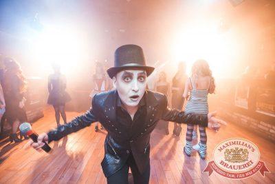 Halloween: второй день шабаша. Вечеринка по мотивам фильма «Оно», 28 октября 2017 - Ресторан «Максимилианс» Самара - 16