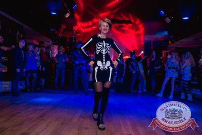 Halloween: второй день шабаша. Вечеринка по мотивам фильма «Оно», 28 октября 2017 - Ресторан «Максимилианс» Самара - 19