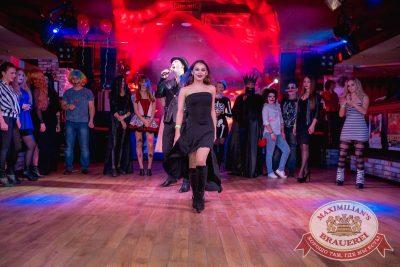 Halloween: второй день шабаша. Вечеринка по мотивам фильма «Оно», 28 октября 2017 - Ресторан «Максимилианс» Самара - 21