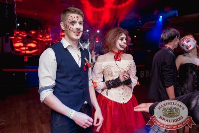 Halloween: второй день шабаша. Вечеринка по мотивам фильма «Оно», 28 октября 2017 - Ресторан «Максимилианс» Самара - 26