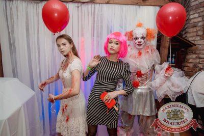 Halloween: второй день шабаша. Вечеринка по мотивам фильма «Оно», 28 октября 2017 - Ресторан «Максимилианс» Самара - 3