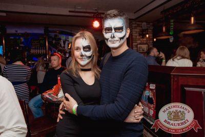 Halloween: второй день шабаша. Вечеринка по мотивам фильма «Оно», 28 октября 2017 - Ресторан «Максимилианс» Самара - 30