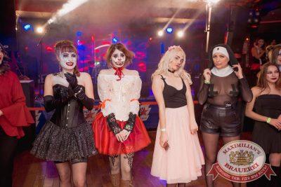 Halloween: второй день шабаша. Вечеринка по мотивам фильма «Оно», 28 октября 2017 - Ресторан «Максимилианс» Самара - 34