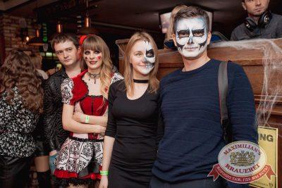 Halloween: второй день шабаша. Вечеринка по мотивам фильма «Оно», 28 октября 2017 - Ресторан «Максимилианс» Самара - 35