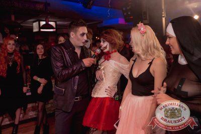 Halloween: второй день шабаша. Вечеринка по мотивам фильма «Оно», 28 октября 2017 - Ресторан «Максимилианс» Самара - 37