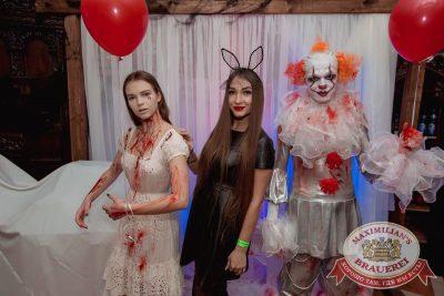 Halloween: второй день шабаша. Вечеринка по мотивам фильма «Оно», 28 октября 2017 - Ресторан «Максимилианс» Самара - 4