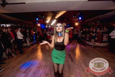 Halloween: второй день шабаша. Вечеринка по мотивам фильма «Оно», 28 октября 2017 - Ресторан «Максимилианс» Самара - 42