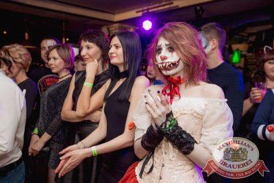 Halloween: второй день шабаша. Вечеринка по мотивам фильма «Оно», 28 октября 2017 - Ресторан «Максимилианс» Самара - 44