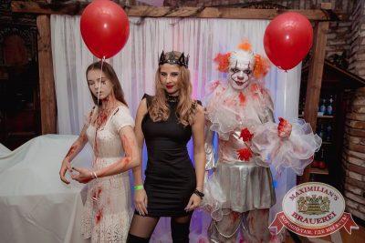 Halloween: второй день шабаша. Вечеринка по мотивам фильма «Оно», 28 октября 2017 - Ресторан «Максимилианс» Самара - 5