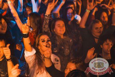 Halloween: второй день шабаша. Вечеринка по мотивам фильма «Оно», 28 октября 2017 - Ресторан «Максимилианс» Самара - 50