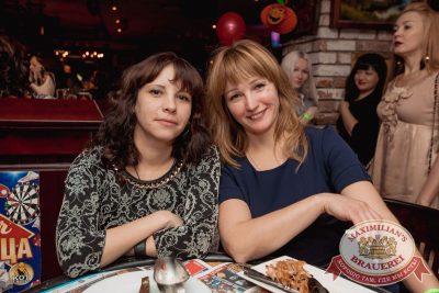 Halloween: второй день шабаша. Вечеринка по мотивам фильма «Оно», 28 октября 2017 - Ресторан «Максимилианс» Самара - 56
