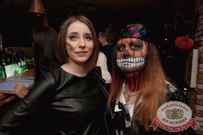 Halloween: второй день шабаша. Вечеринка по мотивам фильма «Оно», 28 октября 2017 - Ресторан «Максимилианс» Самара - 58