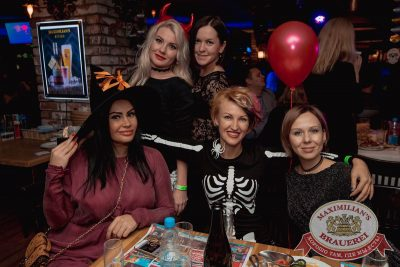 Halloween: второй день шабаша. Вечеринка по мотивам фильма «Оно», 28 октября 2017 - Ресторан «Максимилианс» Самара - 59