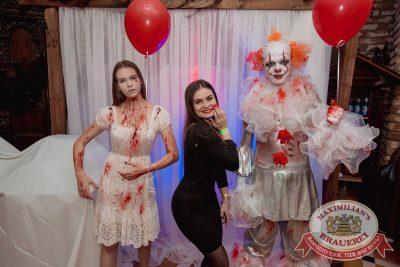 Halloween: второй день шабаша. Вечеринка по мотивам фильма «Оно», 28 октября 2017 - Ресторан «Максимилианс» Самара - 6