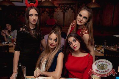 Halloween: второй день шабаша. Вечеринка по мотивам фильма «Оно», 28 октября 2017 - Ресторан «Максимилианс» Самара - 61