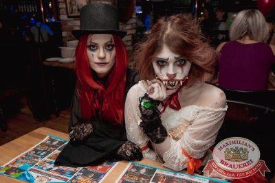 Halloween: второй день шабаша. Вечеринка по мотивам фильма «Оно», 28 октября 2017 - Ресторан «Максимилианс» Самара - 73