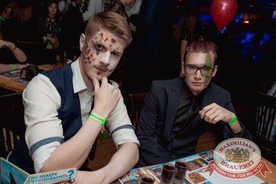 Halloween: второй день шабаша. Вечеринка по мотивам фильма «Оно», 28 октября 2017 - Ресторан «Максимилианс» Самара - 74