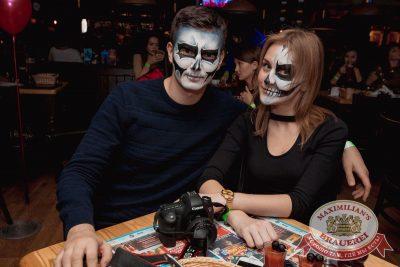 Halloween: второй день шабаша. Вечеринка по мотивам фильма «Оно», 28 октября 2017 - Ресторан «Максимилианс» Самара - 75
