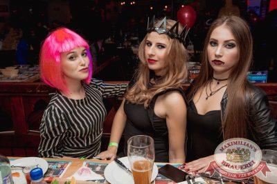 Halloween: второй день шабаша. Вечеринка по мотивам фильма «Оно», 28 октября 2017 - Ресторан «Максимилианс» Самара - 76