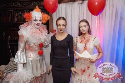 Halloween: второй день шабаша. Вечеринка по мотивам фильма «Оно», 28 октября 2017 - Ресторан «Максимилианс» Самара - 8