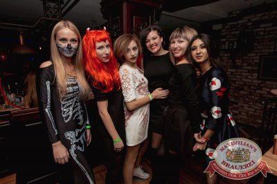 Halloween: второй день шабаша. Вечеринка по мотивам фильма «Оно», 28 октября 2017 - Ресторан «Максимилианс» Самара - 80