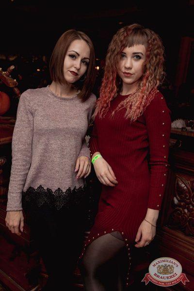 Halloween: второй день шабаша. Вечеринка по мотивам фильма «Оно», 28 октября 2017 - Ресторан «Максимилианс» Самара - 85