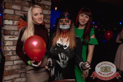 Halloween: второй день шабаша. Вечеринка по мотивам фильма «Оно», 28 октября 2017 - Ресторан «Максимилианс» Самара - 87