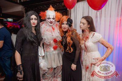 Halloween: второй день шабаша. Вечеринка по мотивам фильма «Оно», 28 октября 2017 - Ресторан «Максимилианс» Самара - 9