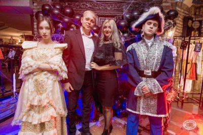 «Хэллоуин»: «Пиковая дама», 1 ноября 2019 - Ресторан «Максимилианс» Самара - 13