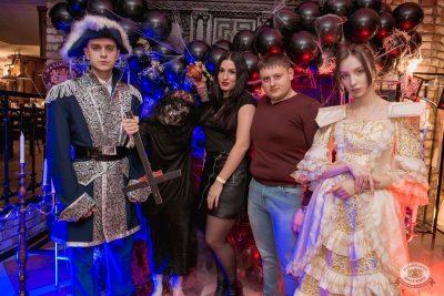 «Хэллоуин»: «Пиковая дама», 1 ноября 2019 - Ресторан «Максимилианс» Самара - 2