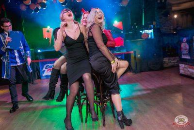 «Хэллоуин»: «Пиковая дама», 1 ноября 2019 - Ресторан «Максимилианс» Самара - 33